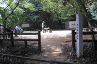 三川合流展望台 (青木葉谷展望台)