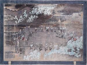 山崎の文化財