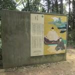 秀吉の道「陶板絵図」