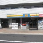 くらしハウス大山崎駅前店