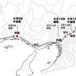 天王山の戦い(山崎の戦い) その2 秀吉の中国大返し