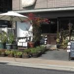 Restaurant Tagami レストラン・タガミ
