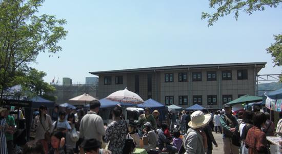 天王山ファームマーケット
