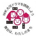logo_20120312