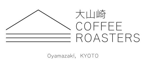 大山崎コーヒーロースターズ