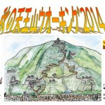 「秋の天王山ウォーキング2014」は10月25日(土)に開催!