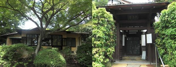 大山崎「講師と巡るハイグレードな大崎探訪」