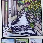 しまもとの郷土かるた原画展 島本町立歴史文化資料館  2016年1月6日(水)〜31日(日)