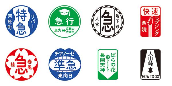 quruli_stamp_ny_kawaramachi_cs3_0822