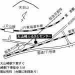2017年2月と3月の「山崎十日市」は大山崎ふるさとセンターで開催です