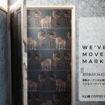 「WE'VE MOVED! MARKET」2018年1月14日(日)大山崎 COFFEE ROASTERS新店舗にて開催