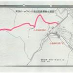 天王山ハイキングコース小倉神社側登山口の通行止め ~2018年9月21日(予定まで)
