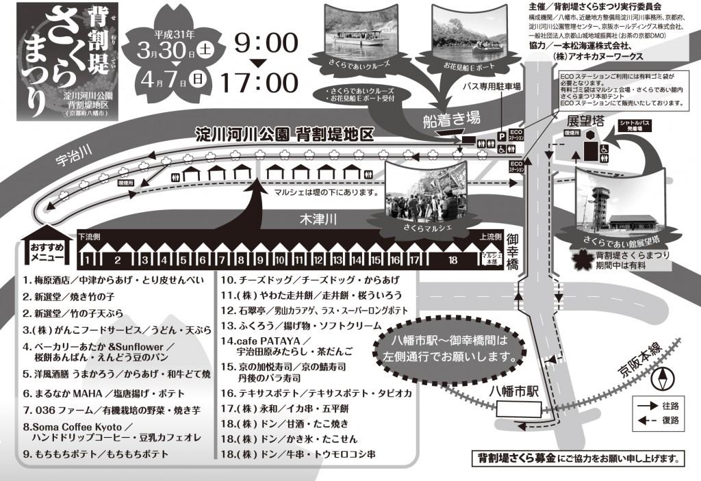 flyer_map