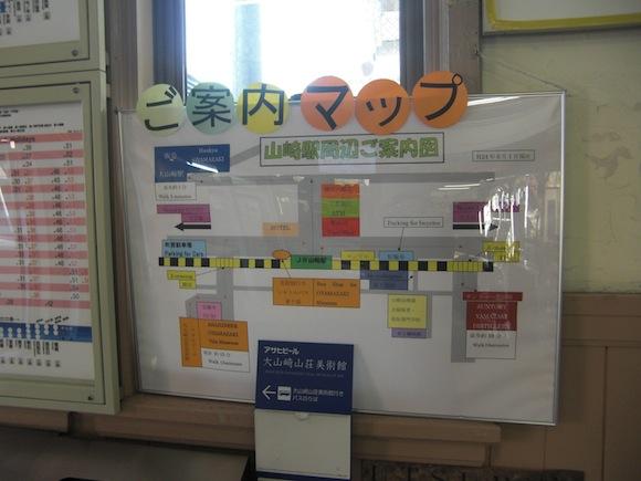 手製の駅前地図