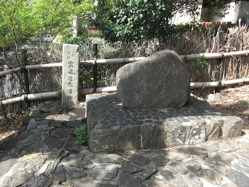 霊泉連歌講跡碑