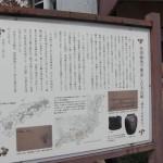 大山崎油座と荏胡麻(えごま)油