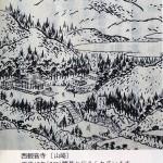 山崎の歴史