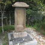 待宵小侍従(まつよいのこじじゅう)墓・顕彰碑