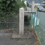 後鳥羽上皇水無瀬宮址の石碑