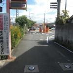 山崎の駐車場