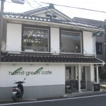 hermit green cafe ハーミットグリーンカフェ