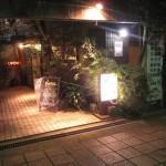 izakayagaku_01
