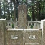 十七烈士の墓