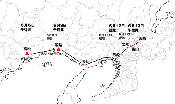 中国 大 返し 中国大返しは可能か!? 秀吉&官兵衛による10日間230kmの強行軍を考察!