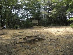 天王山山頂・山崎城跡
