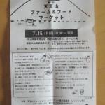 foodmarket7_01