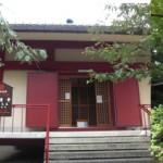 冬の旅・名建築探訪(大山崎町コース)
