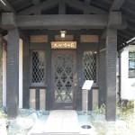 アサヒビール大山崎山荘美術館訪問 その2 山荘美術館内