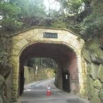 アサヒビール大山崎山荘美術館訪問 その1 美術館への道のり