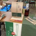 大山崎のおみやげに「竹箸 made in Kyoto」しびたデザイン室