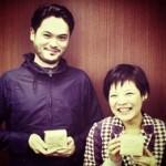 大山崎Coffee Roastersさんが 「大山崎グリーンハイツ」にて実店舗をオープン