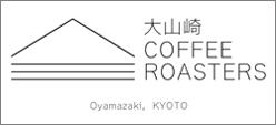 山崎 コーヒー
