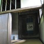 「大山崎魅力発見ツアー」平成27年2月21日(土)に開催