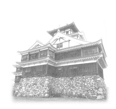 戦国の築城とまちづくり〜石垣と護岸〜