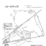 「第7回しまもとミニマラソン」平成28年12月11日(日)に開催  出場者募集中!