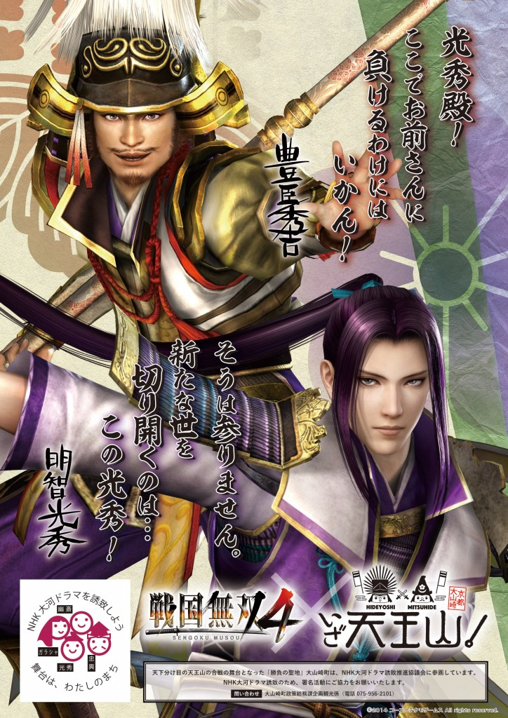 B2_poster_0229