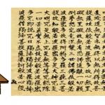 宝積寺「写経と散策の催し」2017年2月18日(土)に開催