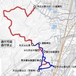 「天王山ハイキングコース」通行禁止が解除になりました 2019年1月5日(土)より(一部を除き)