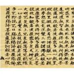 宝寺「写経と散策」 2019年3月2日(土)に開催