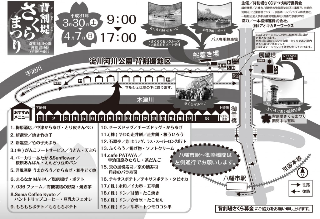 flyer_map