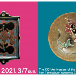 2020-06-20 9.22.18